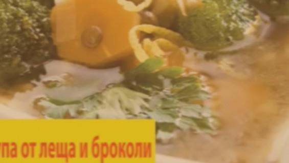 Как да сготвим супа с леща и броколи?
