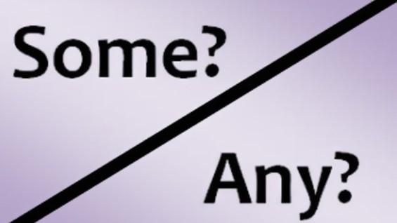 Урок по английски – кога да използваме some и кога any