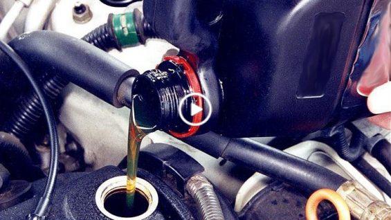 Какво означават цифрите определящи маслото?