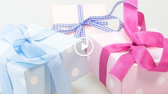 Как да опаковаме подаръци?