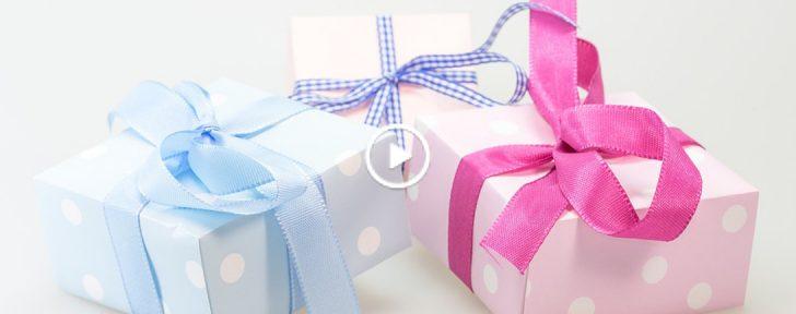 как подаръци панделка